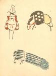 Isaac-Packhorse-bundle