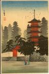 Hiroaki-Temple of Kinugasa