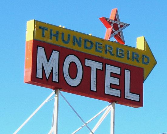 motel112